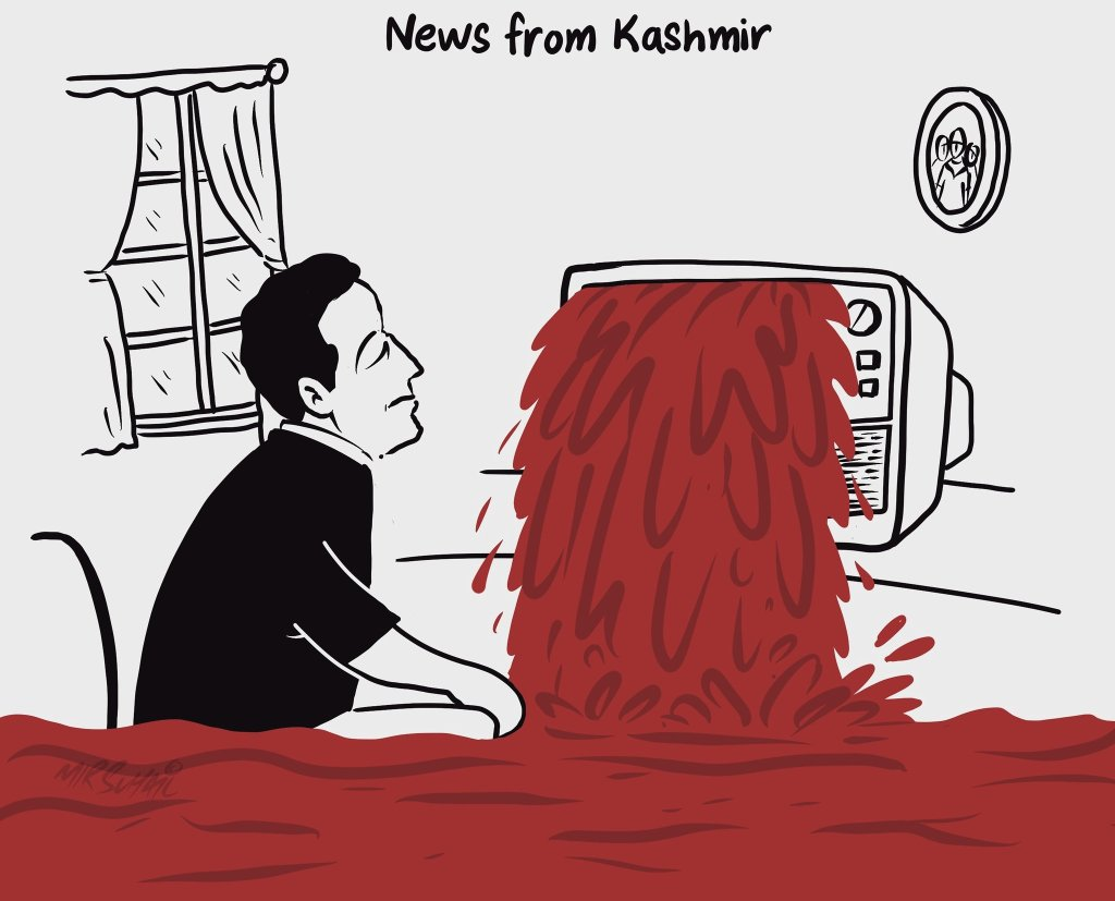 Mir Suhail's cartoon on Kashmir republished in Bama Patrika August issue