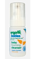 Green People 'Organic Babies' Baby Foaming Cleanser