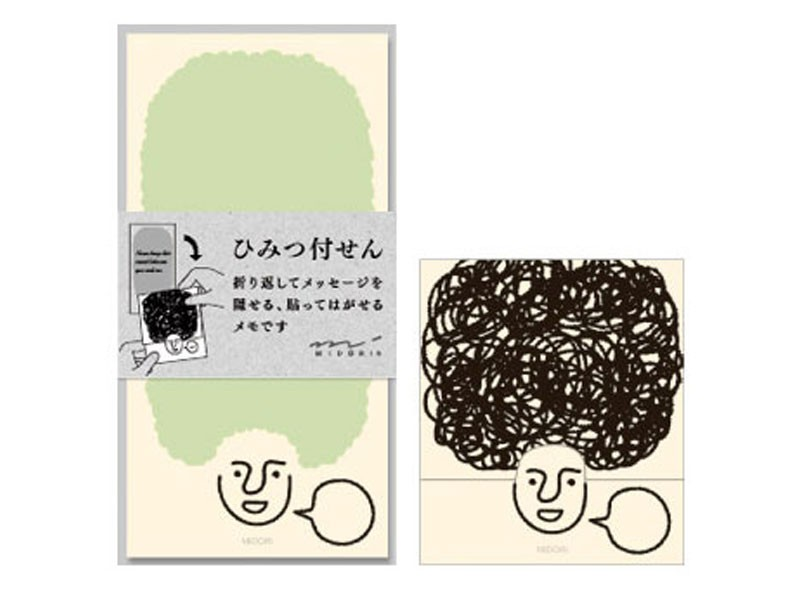 Afro Green Secret Sticky Notes