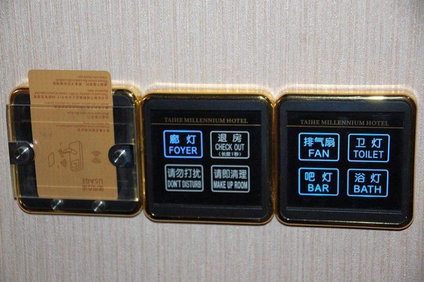Hotelzimmer in China : Chengdu