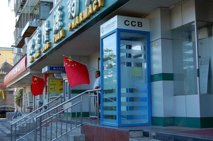Geldautomaten in Peking, September 2015