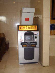 Geldautomat in einer Hotelhalle