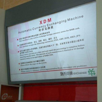 Geldwechselmaschine