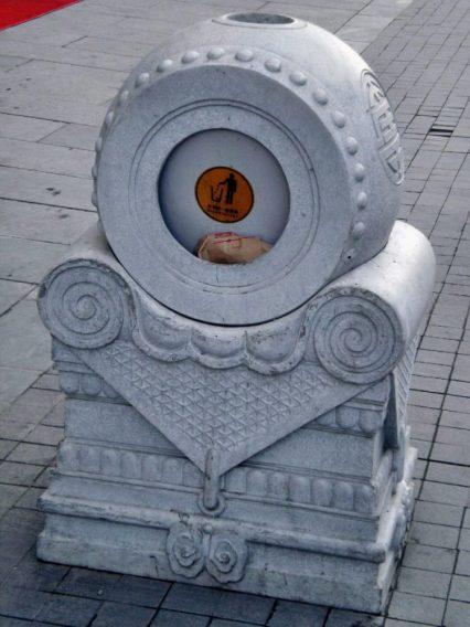 Auf der Qianmen-Straße Peking
