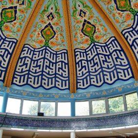 2014 Hamburg Moschee14