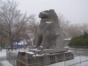 Grab von Kaiserin Wu Zetian