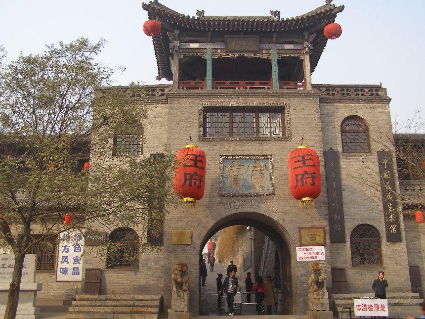 Wang Jia Da Yuan: Das prächtige Eingangstor