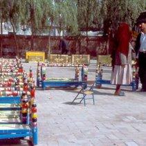 Kinderwiegen 1992