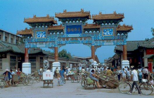 Qufu: Tor in der Altstadt