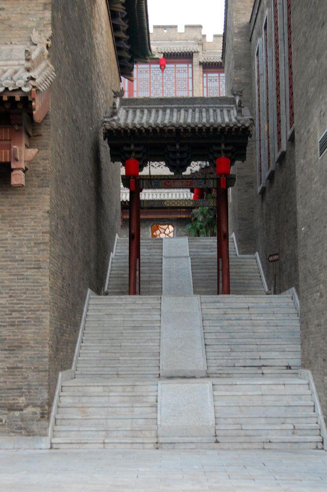 Wang Jia Hotel