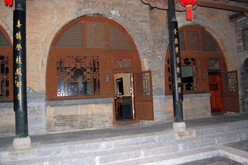 Chongning Castle Hotel: Wohnhof mit Eingang zu meinem Zimmer