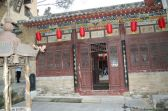 Yangdi Tempel