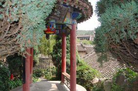 Huangcheng Xiangfu