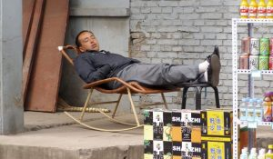 Relax in Pingyao
