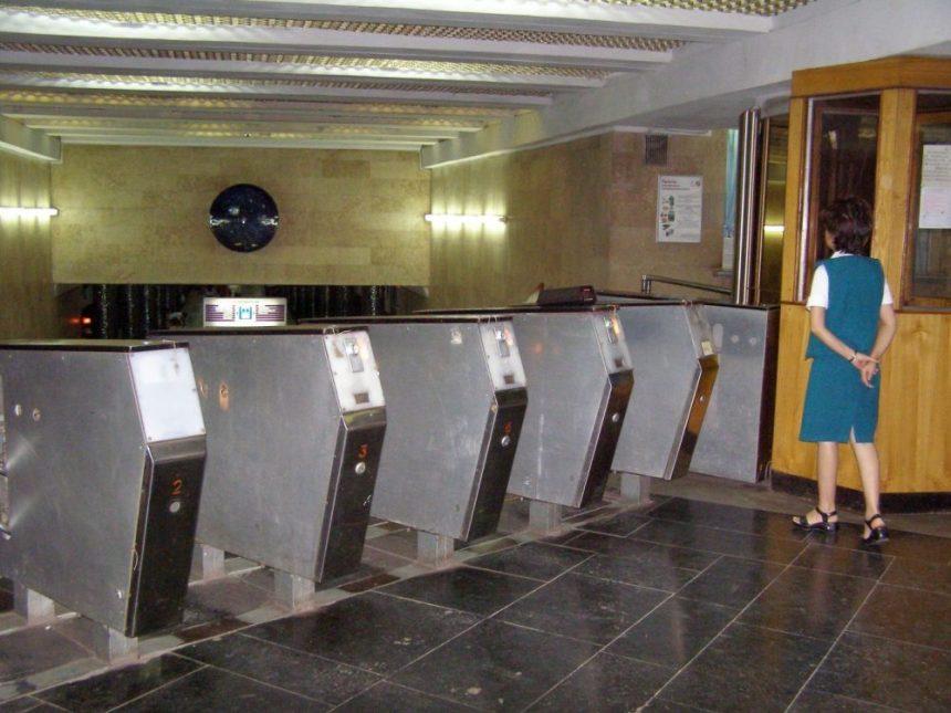 Tashkent U-Bahn