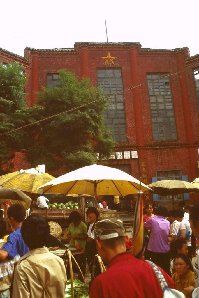 Dafang - das rote Haus