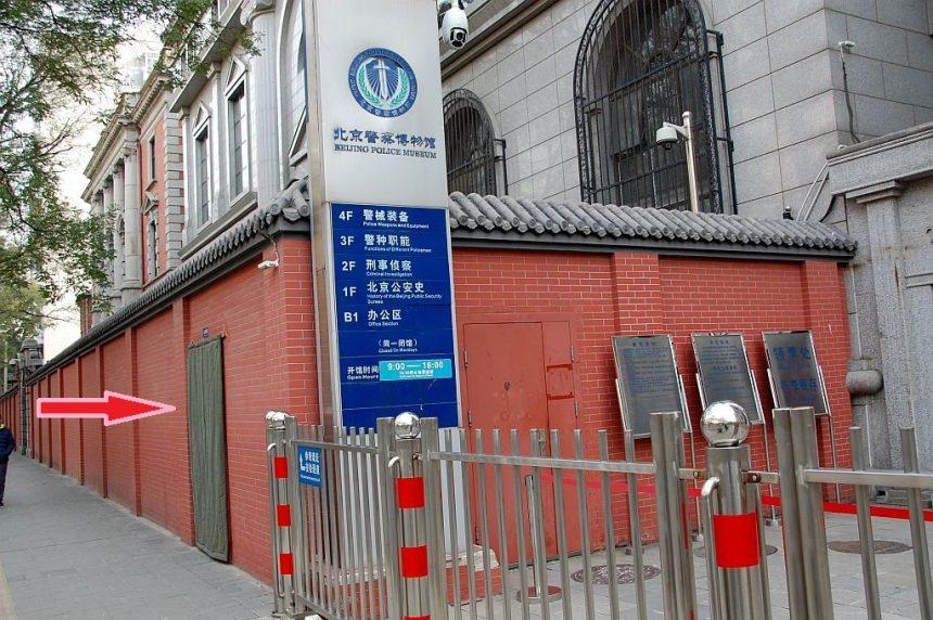 Polizeimuseum Peking