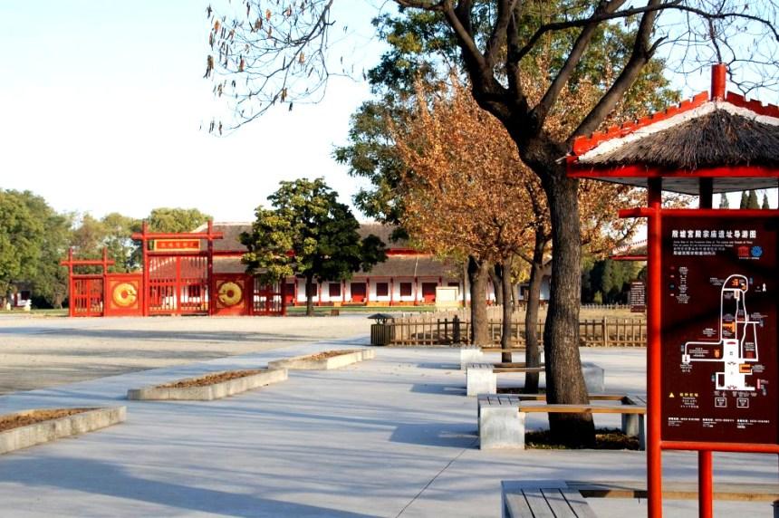 Eingang zu den Yinxu Ruinen