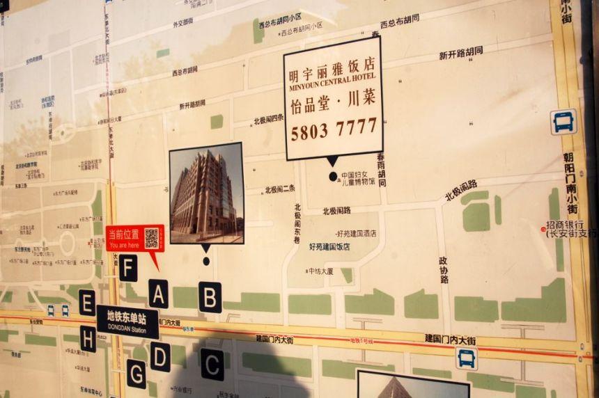U-Bahn-Station Dongdan