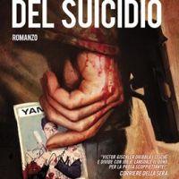 Victor Gischler  -  Il gioco del suicidio  (Edizioni BD - collana Revolver, 2014)