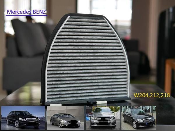 กรองแอร์ (Cabin Air Filter) สำหรับ Mercedes Benz W204, W212, W218