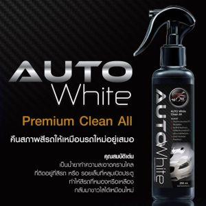 auto white