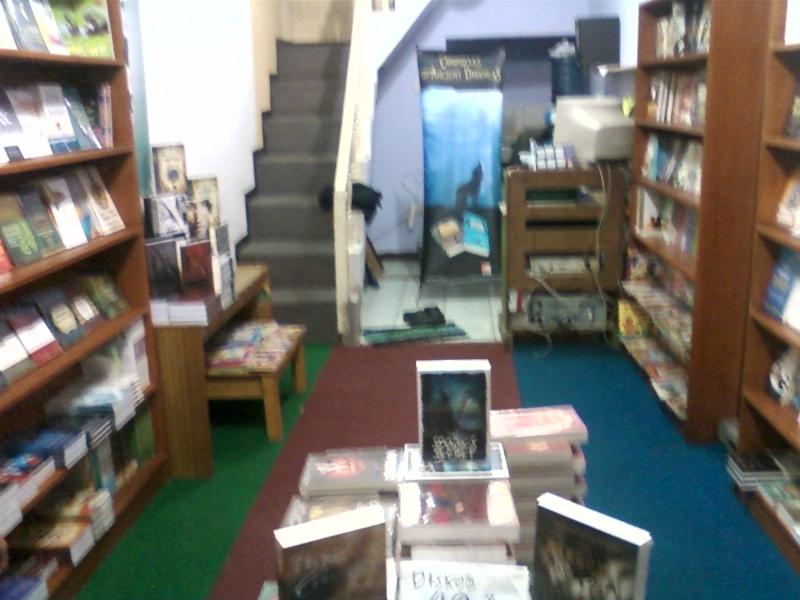 Bee Books Store (4/6)