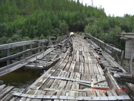 BAM wooden bridge.