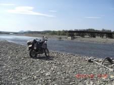 Kyubyume River