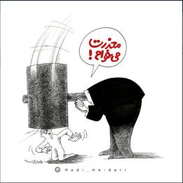 karikator-mortazavi1
