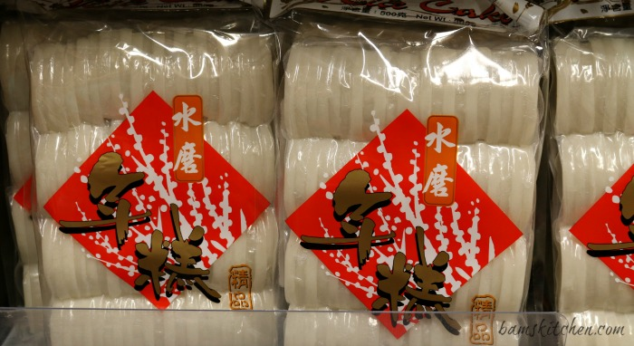 Chinese New Year Sticky Rice Cakes - Bam's Kitchen