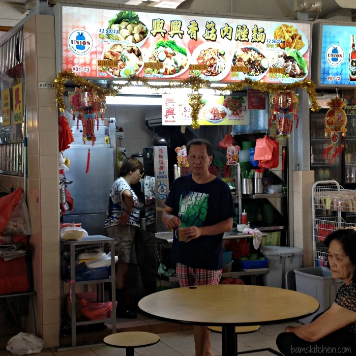 Singapore Hawker Food Stalls/ http://bamskitchen.com