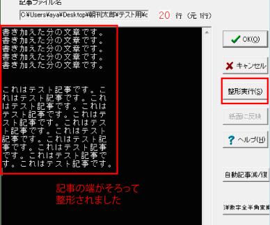 kiji-henshu-3