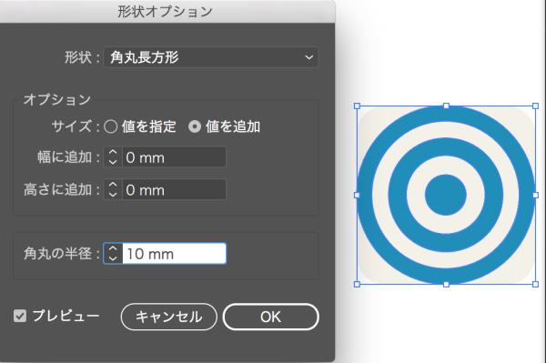 背景色の塗りを同心円の形に沿う形で塗るには形状オプションを使用する