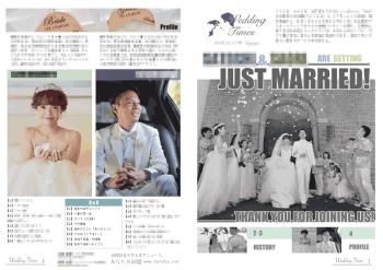 英字新聞風の結婚新聞