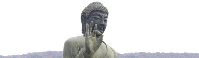 banner-buddha-statue1366x398-857914