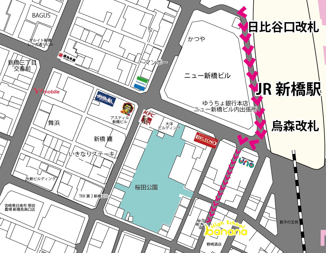 新橋いちゃキャバ・JK制服キャバクラ【ハイスクールbanana】 新橋駅からの地図