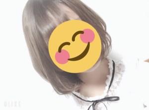 新橋いちゃキャバ・JK制服キャバクラ【ハイスクールbanana】 ちか プロフィール写真