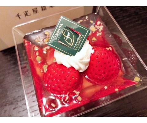 新橋いちゃキャバ・JK制服キャバクラ【ハイスクールbanana】 まりあ イチゴ