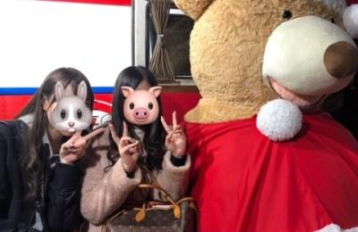 新橋いちゃキャバ・JK制服キャバクラ【ハイスクールbanana】 えな 友達と撮った大きいくまさん