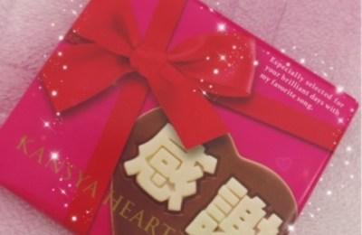 新橋いちゃキャバ・JK制服キャバクラ【ハイスクールbanana】 ありさ バレンタインチョコ