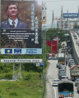 RockyBru's Loh Seng Kok poster