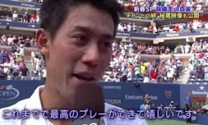 nishikori-best