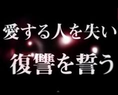 himitsu-title