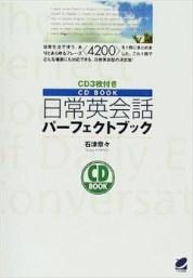 nichijou-eikaiwa-perfect