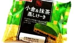 ogura-macha-mushi-cake