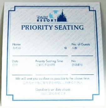 priority-seating