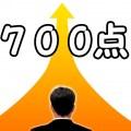 700ten