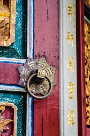 Main gate of Tin Hau Palace