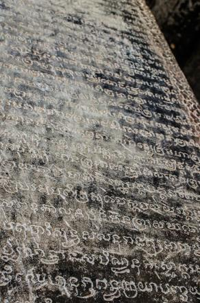 Ancient scripts